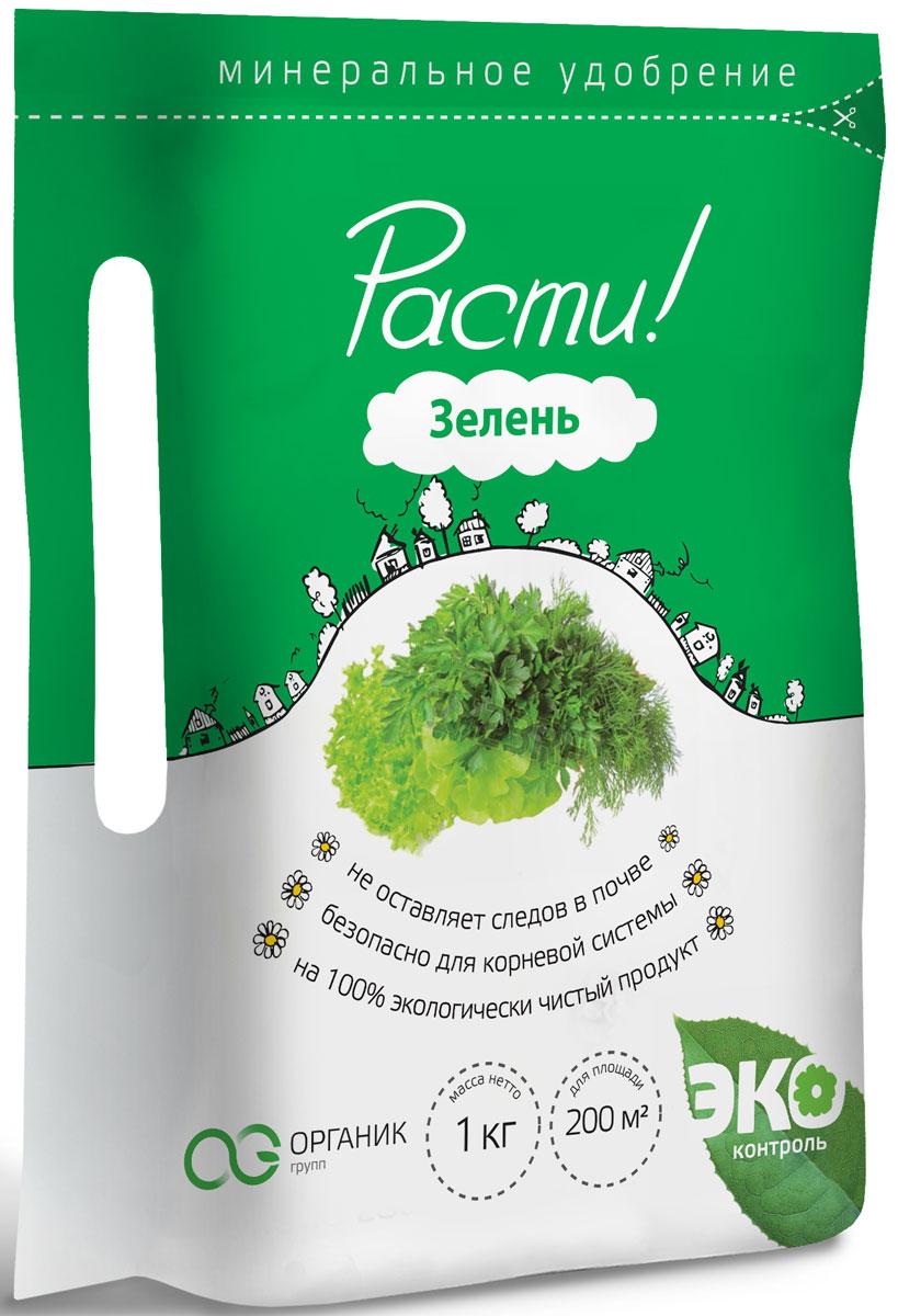 Удобрение комплексное минеральное Расти!, для зелени, 1 кгC0038548• Универсально для всех зеленых культур• Стимулирует интенсивный рост растений• Увеличивает содержание витаминов и полезных биологически-активных веществМассовые доли основных компонентов: N-P-K:20-10-10