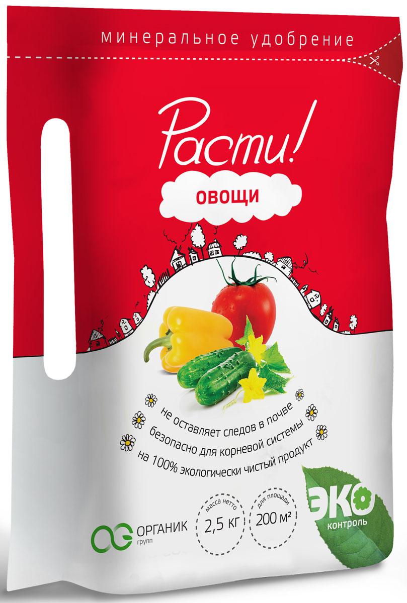 Удобрение комплексное минеральное Расти!, для овощей, 2,5 кгTL-100C-Q1• Оптимальное удобрение для овощей• Стимулирует рост, способствует увеличению интенсивности цветения и плодообразования• Укрепляет иммунную систему• Ускоряет процессы созреванияМассовые доли основных компонентов: N-P-K:18-6-15