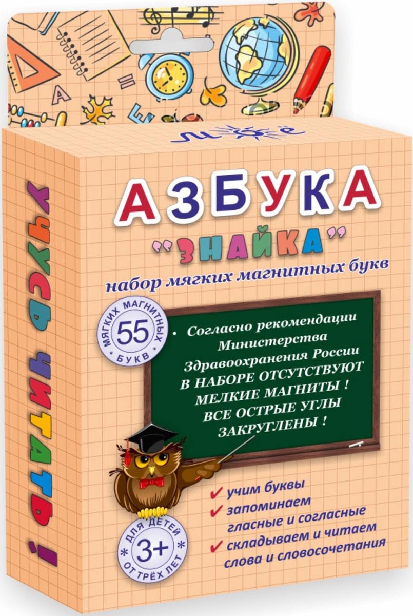 Моё Обучающая игра Азбука Знайка магнитный винил мое азбука знайка набор мягких магнитных букв