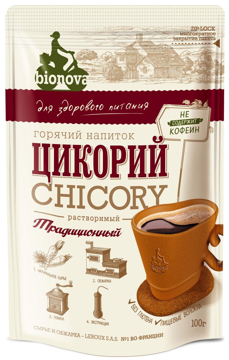 Bionova напиток из цикория традиционный, 100 г0120710Горячий напиток для здорового питания, изготовленный из 100% корней цикория, выращенных и обработанных по уникальной технологии производства компании LEROUX (Франция). Преимущества:• Не содержит кофеин, не повышает артериальное давление• Содержит инулин - растительное пищевое волокно (в 1 порции 48% инулина от суточной нормы), которое:- улучшает микрофлору кишечника- стимулирует рост и активность полезных бифидобактерий- улучшает усвоение организмом кальция• Рекомендуемая Институтом Питания РАМН величина суточного потребления инулина составляет 2,5 г, что соответствует 6 чайным ложкам цикория BIONOVA • Содержит витамины и минералы• Не содержит ГМО• Без глютена
