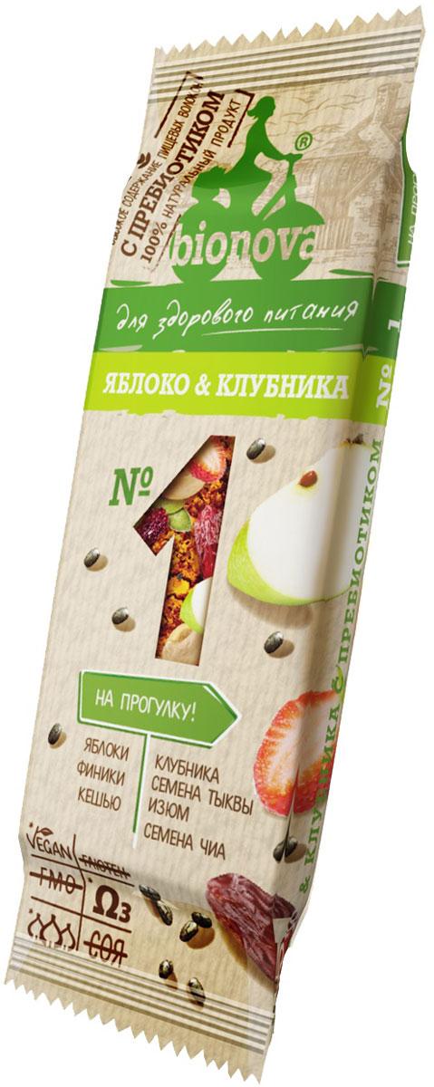 Bionova фруктово-ореховый батончик с яблоком и клубникой, 35 г4607013792838На прогулку! Для хорошей прогулки! Поднимет настроение в любую погоду. Прогулка с друзьями? Не забудь взять с собой пару батончиков с яблоком и клубникой для себя и друга. Наполнит энергией, поддержит силы и настроение. 100 % натуральный продукт; Не содержит ГМО, глютен, холестерин, сою и молоко; Без добавления сахара, красителей, консервантов и ароматизаторов; Высокое содержание пищевых волокон; Высокое содержание Омега-3-полиненасыщенных жирных кислот; Содержит инулин – пребиотик, улучшающий микрофлору кишечника, стимулирующий рост и активность полезных бифидобактерий; Подходит веганам; Можно употреблять в пост; Удобно взять с собой.