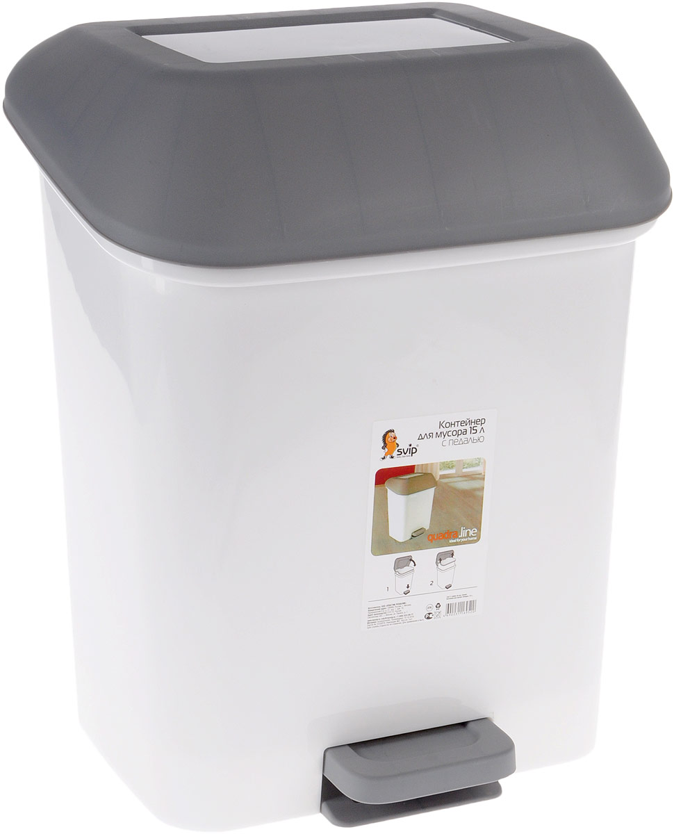 Контейнер для мусора с педалью Svip Квадра, с педалью, цвет: белый, серый, 15 л531-326Мусорный контейнер Svip Квадра поможет поддержать порядок и чистоту на кухне, в туалетной комнате или в офисе. Изделие, выполненное из полипропилена, не боится ударов и долгих лет использования. Практичный контейнер для мусора оснащен удобной педалью, с помощью которой можно открыть крышку. Изделие оснащено внутренним ведром-вставкой с удобными скрытыми ручками, который при необходимости можно достать из контейнера. Закрывается крышка практически бесшумно, плотно прилегает, предотвращая распространение запаха. Эстетика изделия превращает необходимый предмет кухни или туалетной комнаты в стильное дополнение к интерьеру. Его легкость и прочность оптимально решают проблему сбора мусора.