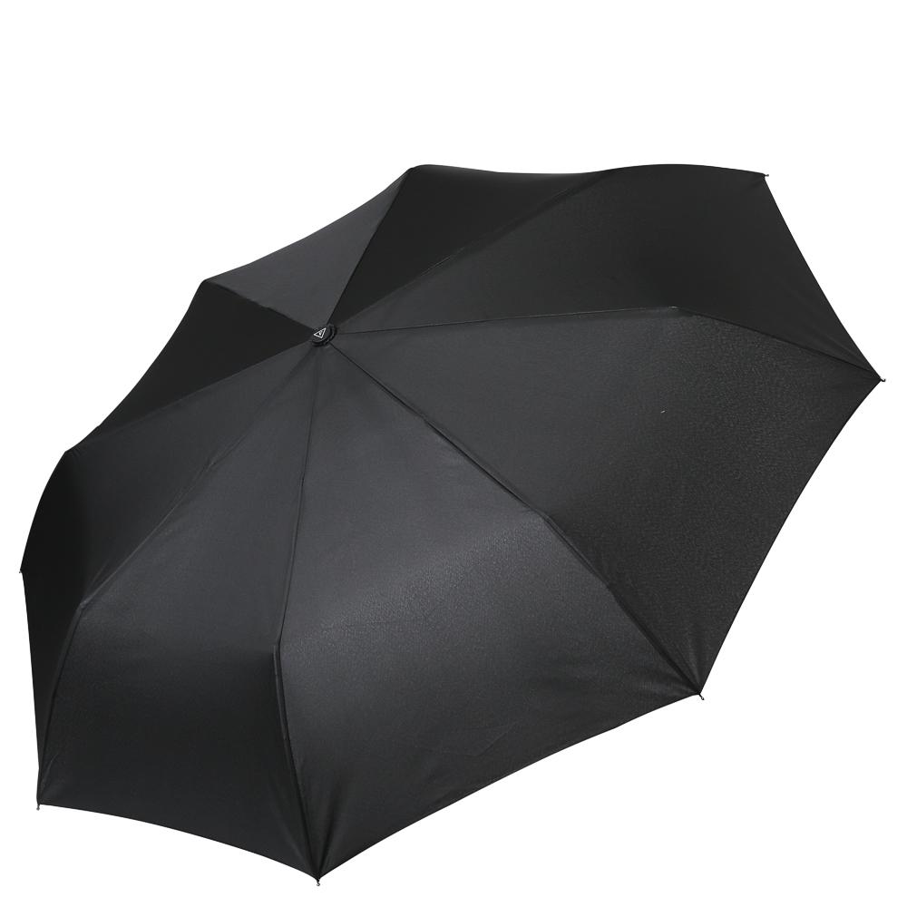 Зонт мужской Fabretti, цвет: черный. M-1701Колье (короткие одноярусные бусы)Мужской зонт от итальянского бренда Fabretti выполнен в классическом черном цвете. Удобная ручка-крюк и крепкие спицы превращают модель в удобный аксессуар, который будет подчеркивать вашу статустность на протяжении многих модных сезонов. Значительным преимуществом данной модели является система антиветер, которая позволяет выдержать сильные порывы ветра. Эргономичная ручка сделана из высококачественного пластика-полиуретана с противоскользящей обработкой.