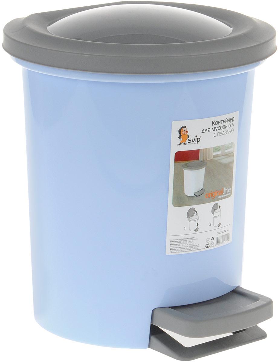 Контейнер для мусора Svip Ориджинал, с педалью, цвет: голубой, серый, 6 л обувь адидас мужская ориджинал