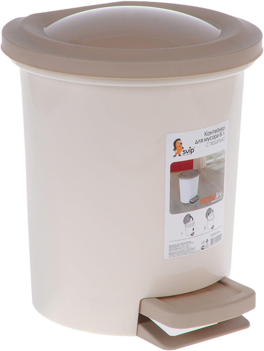 Контейнер для мусора Svip Ориджинал, с педалью, цвет: бежевый, темно-бежевый, 6 л406-062_желтыйМусорный контейнер Svip Ориджинал поможет поддержать порядок и чистоту на кухне, в туалетной комнате или в офисе. Изделие, выполненное из полипропилена, не боится ударов и долгих лет использования. Практичный контейнер для мусора оснащен удобной педалью, с помощью которой можно открыть крышку. Изделие оснащено внутренним ведром-вставкой с удобными скрытыми ручками, которое при необходимости можно достать из контейнера. Закрывается крышка практически бесшумно, плотно прилегает, предотвращаяраспространение запаха. Эстетика изделия превращает необходимый предмет кухни или туалетной комнаты в стильное дополнение к интерьеру. Его легкость и прочность оптимально решают проблему сбора мусора.