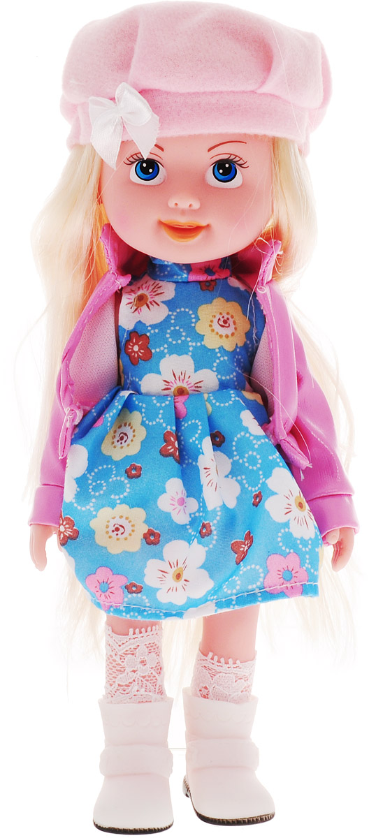 Little You Кукла Милая крошка цвет наряда розовый голубой
