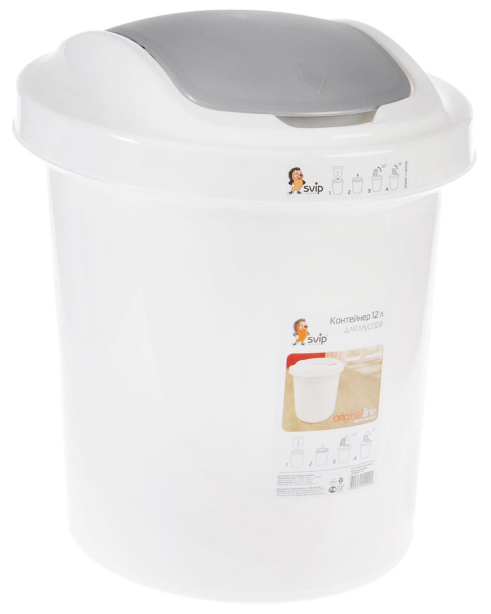 Контейнер для мусора Svip Ориджинал, цвет: белый, 12 л787502Контейнер для мусора Svip Ориджинал поможет поддержать порядок и чистоту на кухне, в туалетной комнате, за рабочим столом: изделие оснащено крышкой с двойным механизмом открывания, что обеспечивает максимально удобное использование - откидной крышкой можно воспользоваться при забрасывании большого мусора, крышкой-маятником – для мусора меньшего объема. Скрытые борта в корпусе ведра для аккуратного использования одноразовых пакетов и сохранения эстетики изделия. Для удобства извлечения накопившегося в ведре мусора его верхняя часть сделана съемной. Высокое качество используемого материала гарантирует долгий срок эксплуатации.Размеры контейнера: 27 х 27 х 34 см.