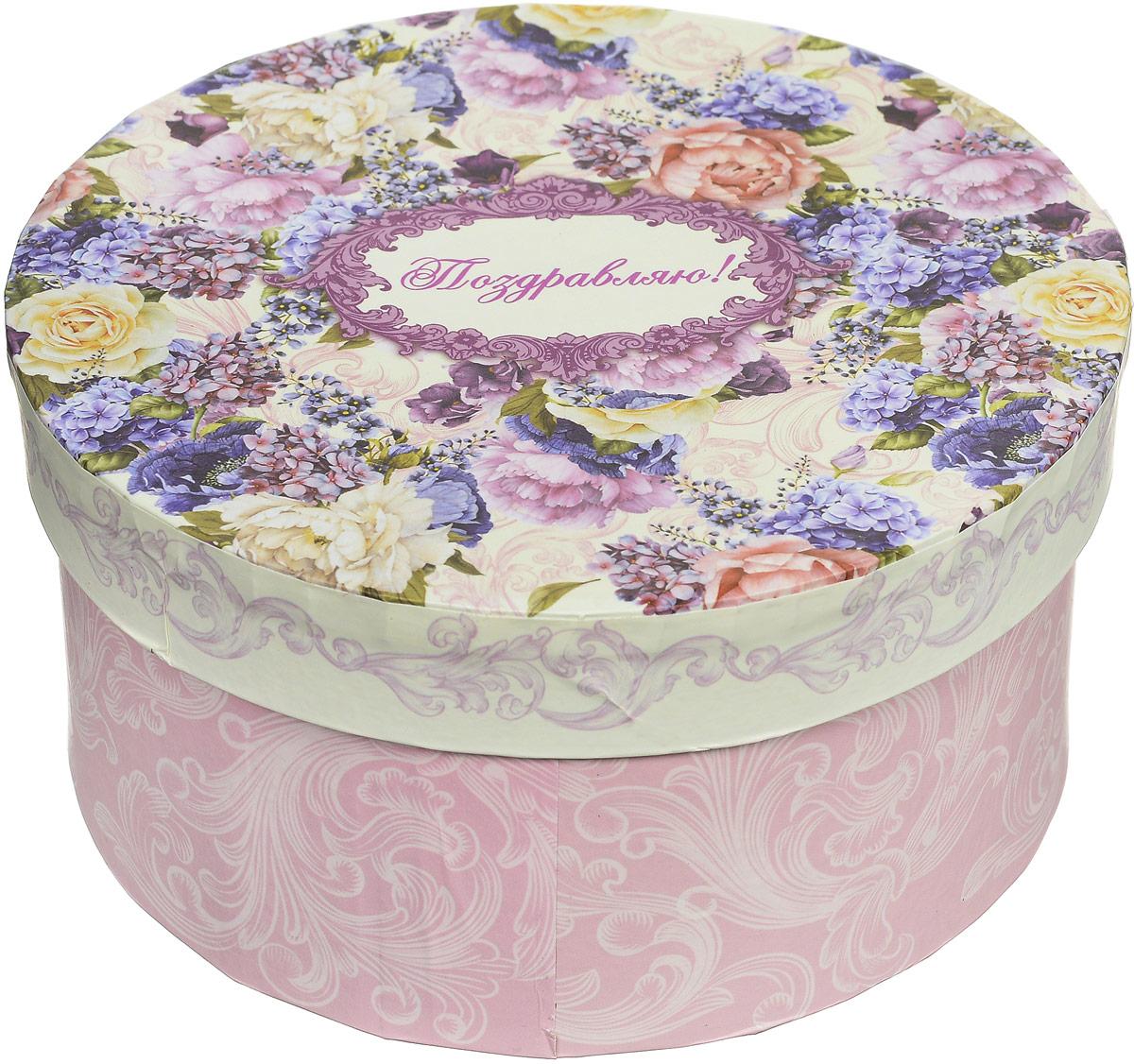 Коробка подарочная Magic Home Лиловые букеты, круглая, 14 х 14 х 7 смC0038550Подарочная коробка Magic Home Лиловые букеты, выполнена из мелованного ламинированного картона. Коробочка оформлена оригинальным цветочным рисунком. Изделие имеет круглую форму и закрывается крышкой с надписью Поздравляю!. Подарочная коробка - это наилучшее решение, если вы хотите порадовать близких людей и создать праздничное настроение, ведь подарок, преподнесенный в оригинальной упаковке, всегда будет самым эффектным и запоминающимся. Окружите близких людей вниманием и заботой, вручив презент в нарядном, праздничном оформлении.Плотность картона: 1100 г/м2.