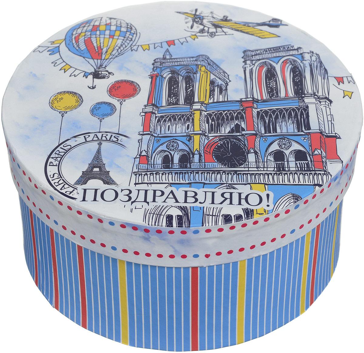 Коробка подарочная Magic Home Нотр-Дам, круглая, 14 х 14 х 7 см09840-20.000.00Подарочная коробка Magic Home Нотр-Дам, выполнена из мелованного ламинированного картона. Коробочка оформлена ярким рисунком. Изделие имеет круглую форму и закрывается крышкой с надписью Поздравляю!. Подарочная коробка - это наилучшее решение, если вы хотите порадовать близких людей и создать праздничное настроение, ведь подарок, преподнесенный в оригинальной упаковке, всегда будет самым эффектным и запоминающимся. Окружите близких людей вниманием и заботой, вручив презент в нарядном, праздничном оформлении.Плотность картона: 1100 г/м2.