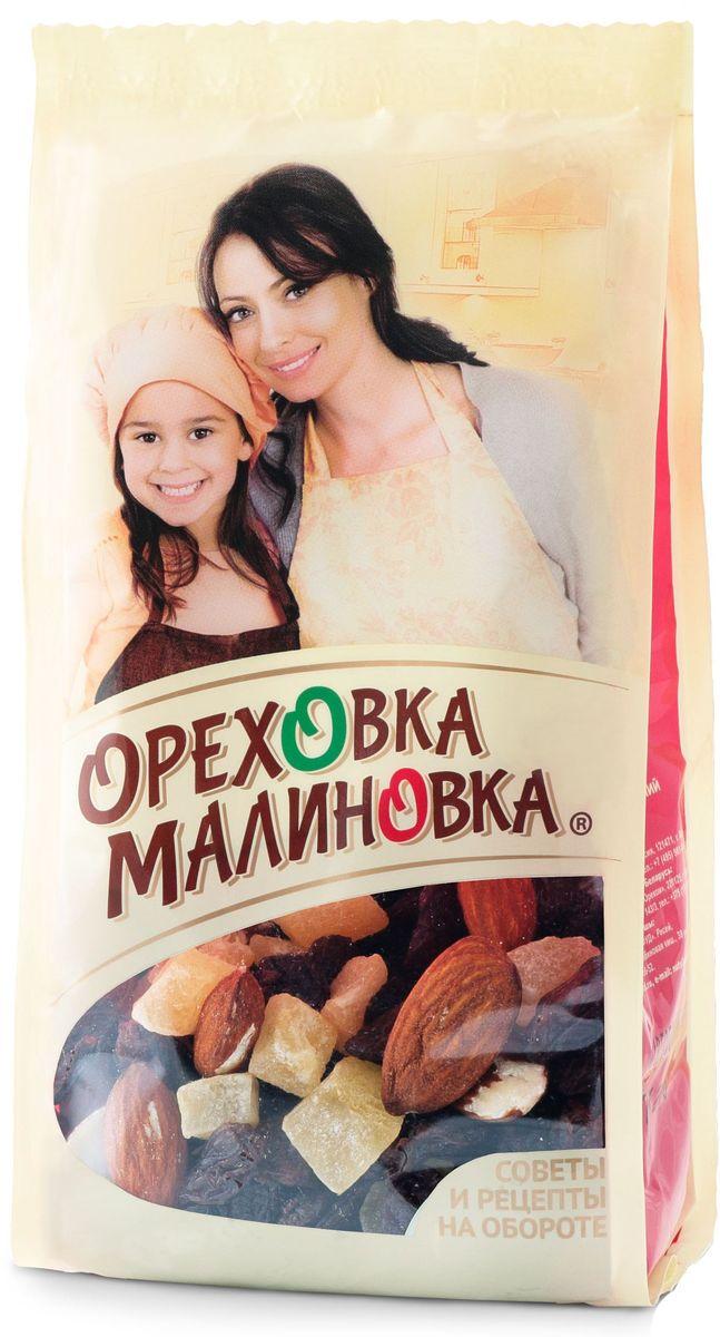 Ореховка-Малиновка смесьассорти,190 г0120710Смесь из сушеных фруктов и ягод станет любимым ингредиентом в вашей выпечке. Пирог с ананасом, изюмом и папайей украсят банановые чипсы. Семья будет в восторге.