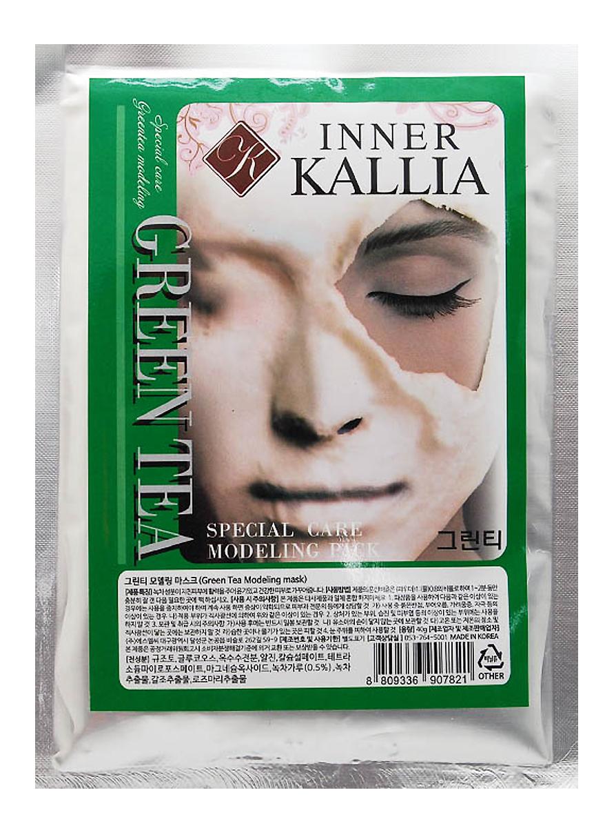 Inner Kallia Альгинатная маска c зеленым чаем 40 гр20017631Уникальный продукт для качественного домашнего ухода. Повышает эффективность нанесенных под маску средств. В зависимости от типа маски и средства, нанесенного под нее, очищает или увлажняет, тонизирует или питает кожу. Обладает выраженным омолаживающим, увлажняющим и питательным эффектом.Green Tea- придает энергию коже, питает витаминами и полезными растительными экстрактами, очищает, увлажняет, омолаживает. Для всех типов кожи, проблемной, вялой, безжизненной