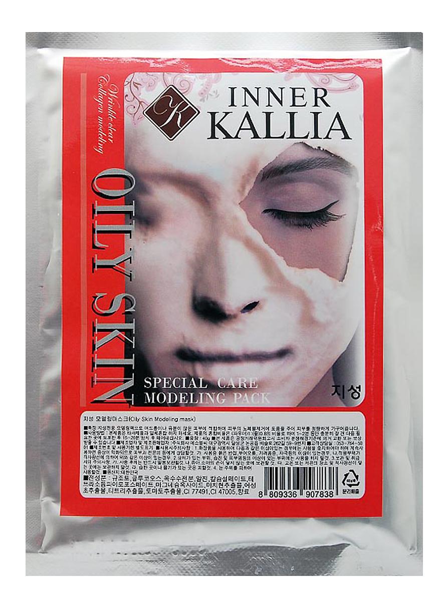 Inner Kallia Альгинатная маска для жирной кожи 40 грFS-00103Уникальный продукт для качественного домашнего ухода. Повышает эффективность нанесенных под маску средств. В зависимости от типа маски и средства, нанесенного под нее, очищает или увлажняет, тонизирует или питает кожу. Обладает выраженным омолаживающим, увлажняющим и питательным эффектом.Альгинатная маска для жирной кожи, видимый результат: кожа чистая, поры уменьшены. Чайное Дерево, которое обладает антибактериальным действием, уменьшает воспалительное состояние кожи, очищают жирную кожу, регулирует сальную секрецию. Делает менее заметными пост-акнэ.