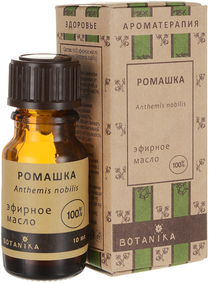 Эфирное масло Botanika Ромашка марокканская, 10 мл03711Масло ромашки обладает сильным седативным действием: снимает тревогу, беспокойство, напряжение, ослабляет гнев и страх. Способствует релаксации, умиротворяет. Дает отдых уму, часто помогает при бессоннице. Ослабляет ноющую мышечную боль, особенно вызванную нервным напряжением. Эффективно против болей в пояснице. Также помогает при головной боли, невралгии, зубной и ушной боли. Позволяет успешно справляться с нарушениями менструального цикла, в том числе ослаблять боли. Характеристики:Объем: 10 мл. Производитель: Россия. Товар сертифицирован.
