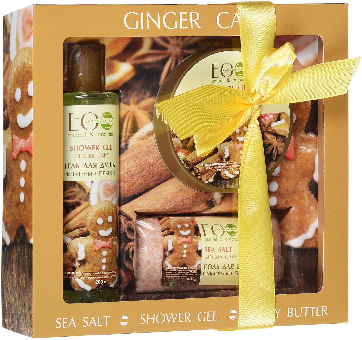 EcoLab ЭкоЛаб Подарочный набор: Ginger cake (соль 200г,гель 200г, баттер 200мл)535-0-11582Подарочный набор ЭкоЛаб станет приятным и полезным презентом, который окажет необходимый уход за кожей и будет радовать неповторимыми ароматами.В состав набора входят: Гель для душа, крем-баттер для тела, соль для ванны