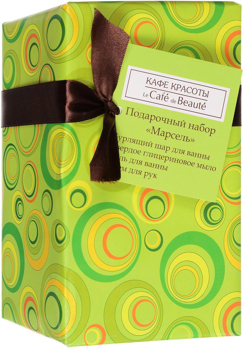 Кафе Красоты Подарочный набор: Марсель (Соль 200гр, мыло глицериновое 100гр, бурлящий шар 110гр, крем для рук 75мл)240216Подарочный набор Кафе Красоты станет приятным и полезным презентом, который окажет необходимый уход за кожей и будет радовать неповторимыми ароматами.В состав набора входят: - Твердое глицериновое мыло ручной работы,- Бурлящий шар для ванны,- Соль для ванн-Увлажняющий крем для рук