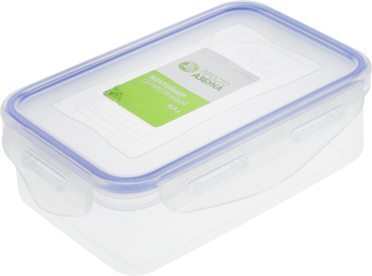 Контейнер пищевой Good&Good, цвет: прозрачный, синий, 0,5 л. 2-1-АВ контейнер пищевой good