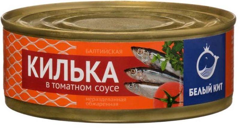 Белый кит килька обжаренная в томатном соусе, 240 г0120710Производство расположено в Калининградской области в непосредственной близости от мест вылова балтийской кильки. Продукция изготавливается из охлажденного сырья. Рыбные консервы БЕЛЫЙ КИТ изготовлены из неразделанной балтийской обжаренной кильки в томатном соусе. Продукция изготовлена по ГОСТу.