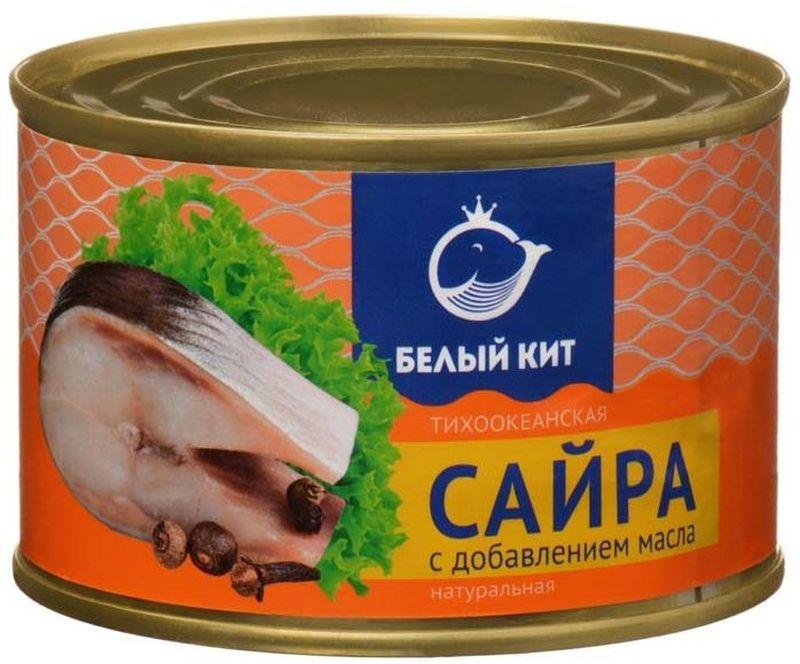 Белый кит сайра натуральная с добавлением масла, 250 г0120710Рыбные консервы Белый кит из тихоокеанской сайры с добавлением масла. Продукция изготовлена по ГОСТу.