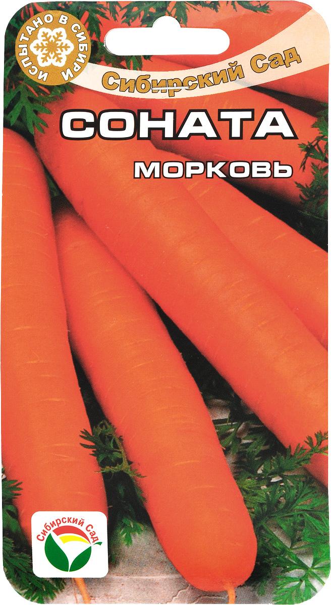 Семена Сибирский сад Морковь. Соната F1, 2 гBP-00000183Семена Сибирский сад Морковь. Соната F1, являются среднеспелым сортом сортотипа Нантская. Предпочитает хорошо окультуренные легкие почвы и 2-3 кратное междурядное рыхление в течение вегетации. Вегетационный период100-110 дней. Корнеплод ровной конической формы с тупым кончиком.Сорт рекомендуется как для летнего потребления, так и для осенне-зимнего хранения и переработки.Длина: 12-16 см,Масса: 80-190 г, Диаметр: 4-5 см.