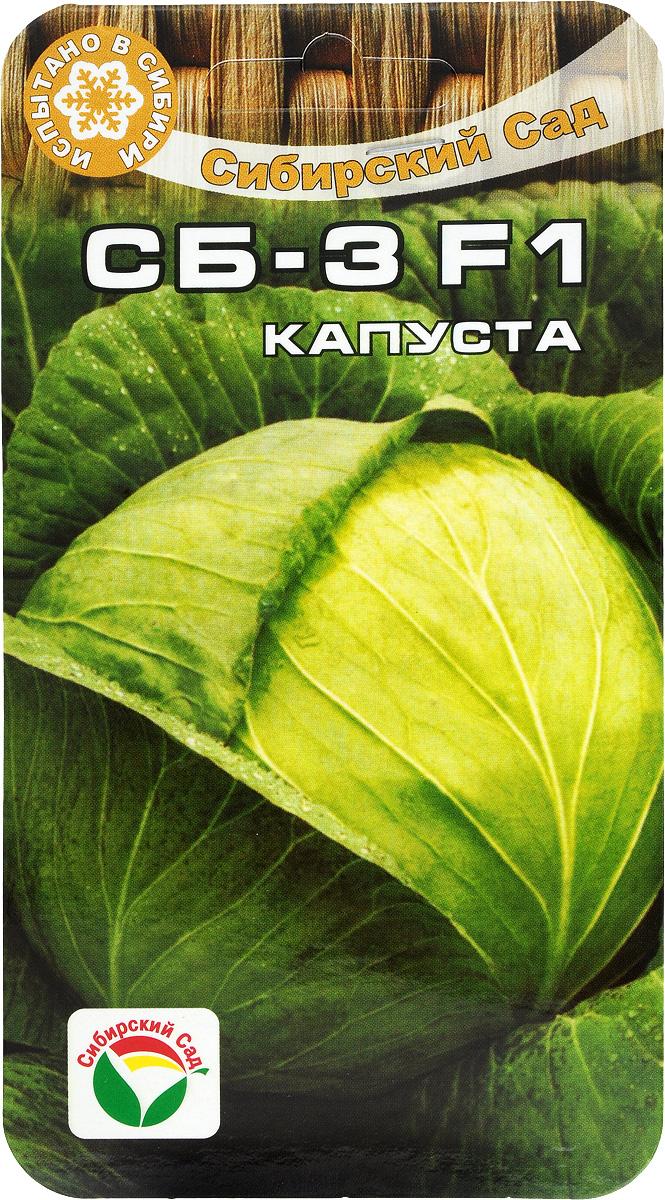 Семена Сибирский сад Капуста белокочанная. СБ-3 F1, 25 штRC-100BPCСемена Сибирский сад Капуста белокочанная. СБ-3 F1, являются среднеспелым сортом (110-120 дней от всходов до технической спелости) гибрид.Кочаны плотные, округлые, отличного вкуса, устойчивы к растрескиванию. Гибрид отличается выровненностью кочанов и дружным формированием.Для ускорения процесса всхожести семян, оздоровления растений, улучшения завязываемости плодов рекомендуется пользоваться специально разработанными стимуляторами роста и развития растений.Масса: до 5 кг.