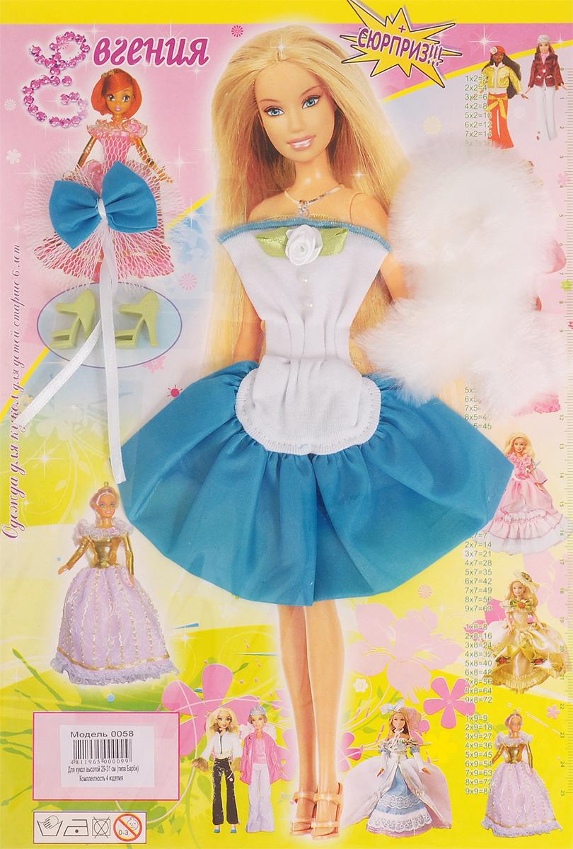 Евгения-Брест Одежда для кукол Платье цвет белый голубой