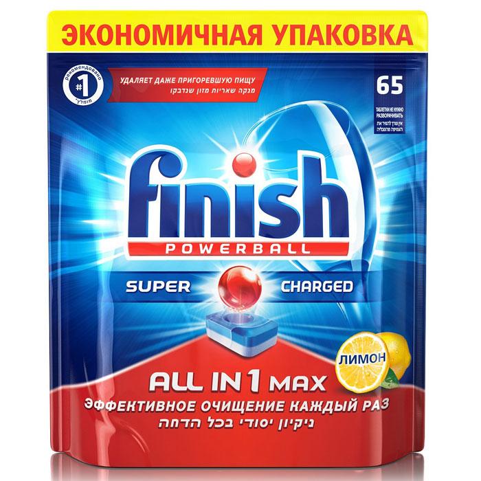 Finish All in 1 Блеск и Защита, Лимон, 65 таблеток790009Таблетки для посудомоечных машин Finish All in 1 Блеск и Защита обеспечивают сверкающую чистоту и блеск, а также защищают стеклянную посуду от коррозии.Таблетки All in 1 идеальны для использования на коротких циклах - таблетки быстро растворяются. Теперь таблетки не нужно разворачивать!Товар сертифицирован.