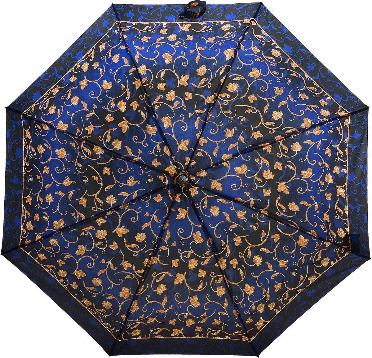 Зонт женский Prize, механический, 3 сложения, цвет: синий, фиолетовый. 355-131Серьги с подвескамиКлассический женский зонт в 3 сложения с механической системой открытия и закрытия. Удобная ручка выполнена из пластика. Модель зонта выполнена в стандартном размере. Данная модель пердставляет собой эконом класс.