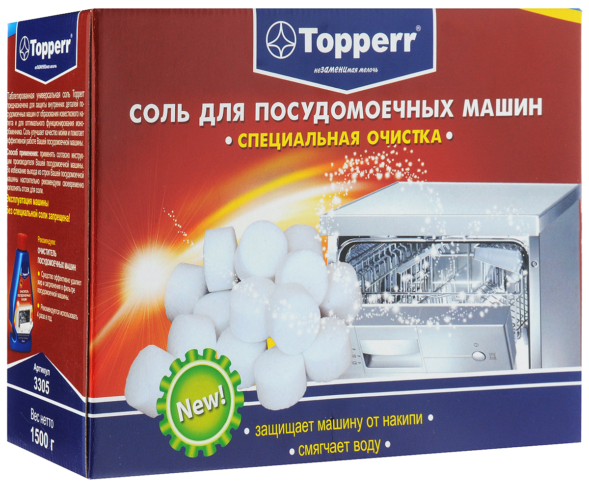 Соль для посудомоечных машин Topperr, таблетированная, 1,5 кг420501Регенерирующая соль Topperr содержит ионы натрия, которые необходимо добавлять в посудомоечную машину для ее корректной работы. Регенерирующая соль растворяет соли кальция и магния, содержащиеся в воде, таким образом смягчая воду, добавляемую в посудомоечную машину. Загрузка соли дает не только более качественную мойку посуды, сколько почти полное отсутствие накипи на тэне.Средство:- продлевает срок службы ионообменника,- смягчает воду и улучшает качество мойки,- удобная форма упрощает процесс загрузки соли в контейнер посудомоечной машины.Товар сертифицирован.
