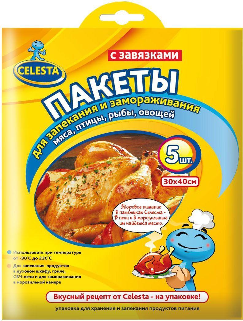 Пакеты для запекания и замораживания Celesta, с завязками, 5 шт115510Пакеты для запекания Celesta предназначены для приготовления низкокалорийных блюд, без добавления масла и жира. Позволяют уменьшить время приготовления продуктов. Изготовлены из специального термостойкого материала. Пакеты можно использовать для замораживания фруктов, овощей и других продуктов питания.Выдерживают температуру от -30 ° С до +230 ° С. В комплект входят завязки.Размер пакета 30 x 40 см.