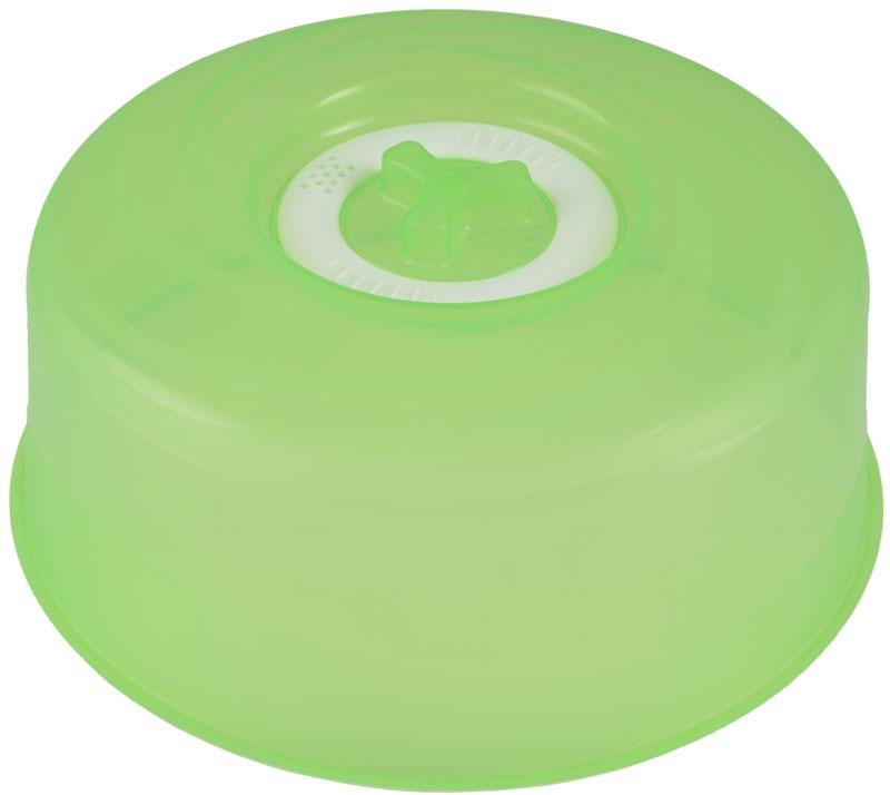 Крышка для СВЧ Plastic Centre Galaxy, с паровыпускным клапаном, цвет: зеленый, прозрачный, диаметр 25 см391602Крышка для СВЧPlastic Centre Galaxy с паровыпускным клапаном предохраняет внутреннюю поверхность микроволновой печи от брызг во время разогрева пищи. Изготовлена из высококачественного пищевого пластика.Диаметр крышки: 25 см.Высота крышки: 10,5 см.