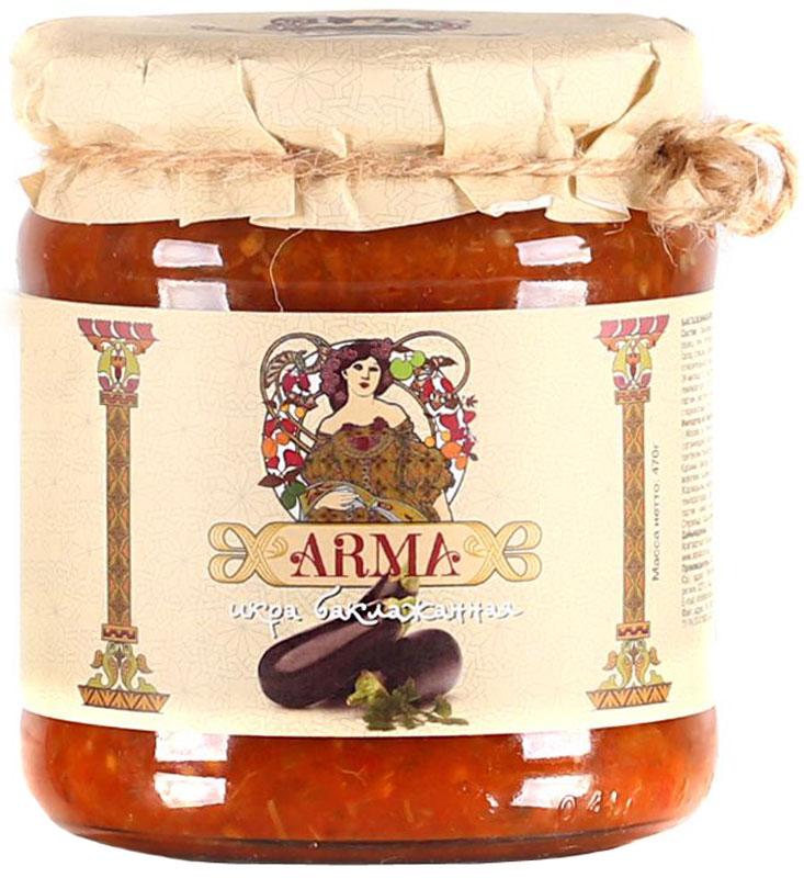 ARMA Икра баклажанная, 470 г10.52.26Одна из популярнейших овощных закусок в России, придуманных еще в Советском союзе.Баклажанная икра производится только из свежих и качественных овощей.