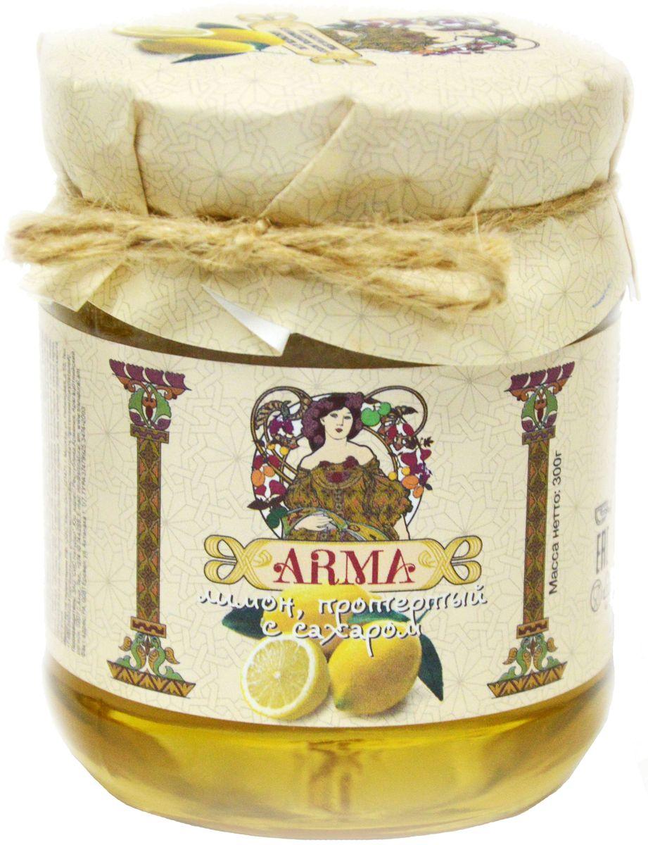 ARMA Лимон с сахаром, 300 г арта смородина протертая с сахаром 350 г