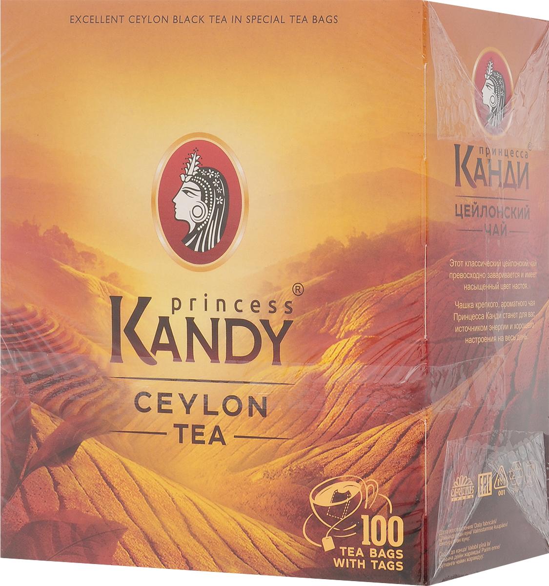 Принцесса Канди Цейлон черный чай в пакетиках, 100 шт101246Черный чай в пакетиках Принцесса Канди Цейлон имеет насыщенный, терпкий вкус и яркий аромат. Он быстро заваривается и обладает активным тонизирующим действием.Уважаемые клиенты! Обращаем ваше внимание на то, что упаковка может иметь несколько видов дизайна. Поставка осуществляется в зависимости от наличия на складе.