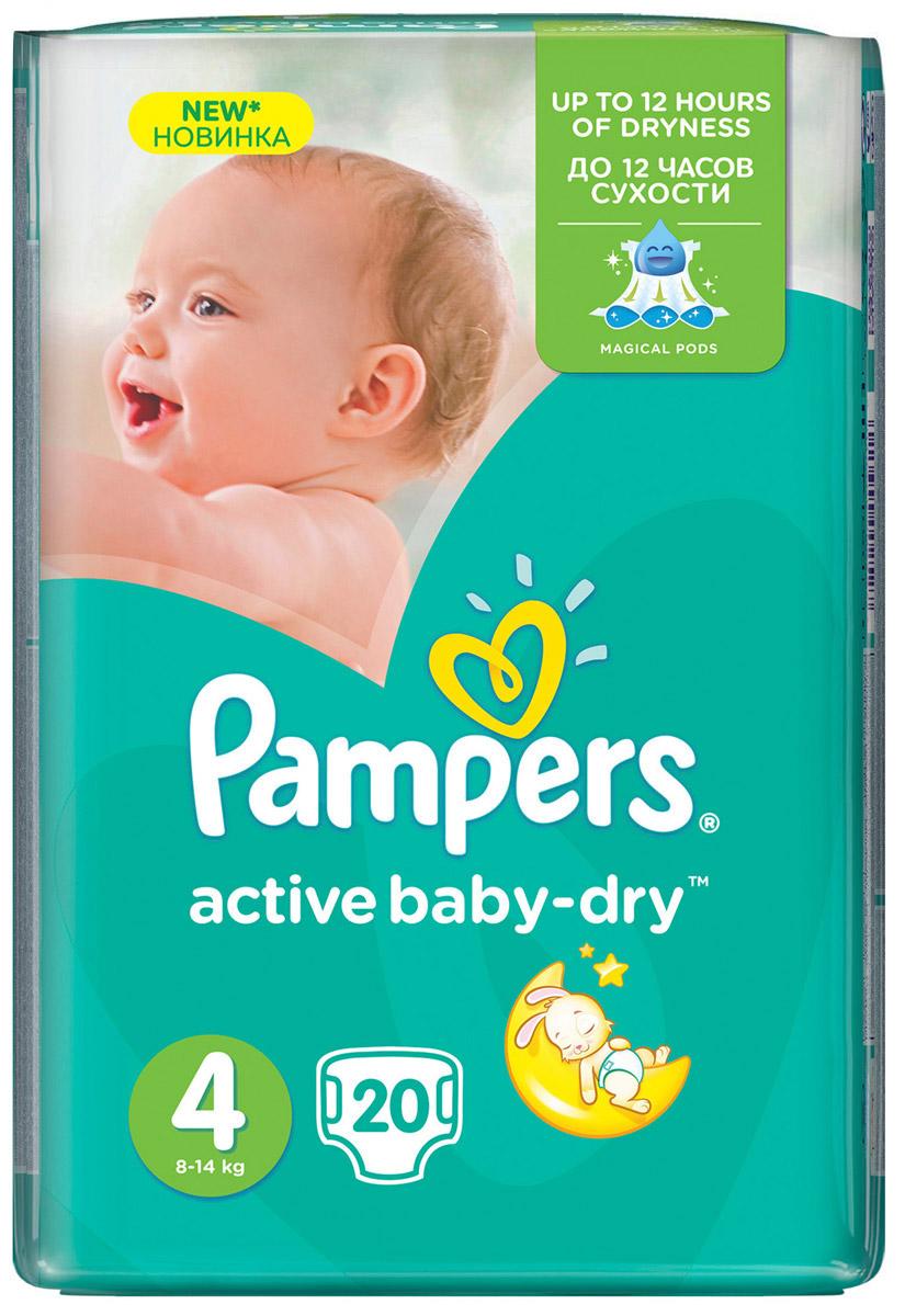 """Узнайте, почему новое поколение малышей просыпается счастливым. Нет ничего лучше, чем каждое утро видеть своего малыша радостным. Ведь это означает, что он прекрасно выспался. Отличный ночной сон современным малышам обеспечивает новое поколение подгузников Pampers """"Active Baby-Dry"""" с тремя впитывающими каналами. Эти каналы помогают равномерно распределять влагу по подгузнику, предотвращая появление мокрого комка между ножками и обеспечивая до 12 часов сухости.Преимущества: чтобы утром было так же сухо, как и перед сном; три впитывающих канала: каналы помогают равномерно распределять влагу по подгузнику, предотвращая появление мокрого комка между ножками, по сравнению с подгузниками Pampers предыдущего поколения; впитывающие жемчужные микрогранулы: внутренний слой с жемчужными микрогранулами впитывает и запирает влагу до 12 часов; тянущиеся боковинки: обеспечивают комфортное использование и отлично защищают от протеканий ночью; быстро впитывающие слои: впитывают влагу и не дают ей соприкасаться с нежной кожей малыша; мягкий, как хлопок: верхний слой, соприкасающийся с кожей малыша, остается мягким и сухим, обеспечивая спокойный сон (не содержит хлопок); дышащие материалы: обеспечивают необходимую для детской кожи циркуляцию воздуха. 20 подгузников."""