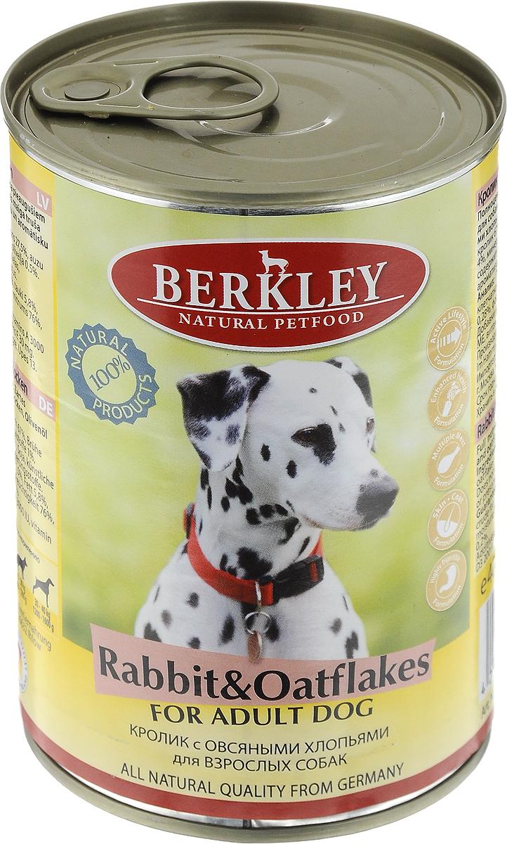 Консервы для собак Berkley, кролик с овсянкой, 400 г0120710Berkley - это полноценное консервированное питание для собак. Содержит нежное мясо кролика наилучшего качества с добавлением овсянки в ароматном бульоне. Консервы приготовлены исключительно из натурального сырья. Не содержат сои, искусственных красителей, ароматизаторов и консервантов.Товар сертифицирован.