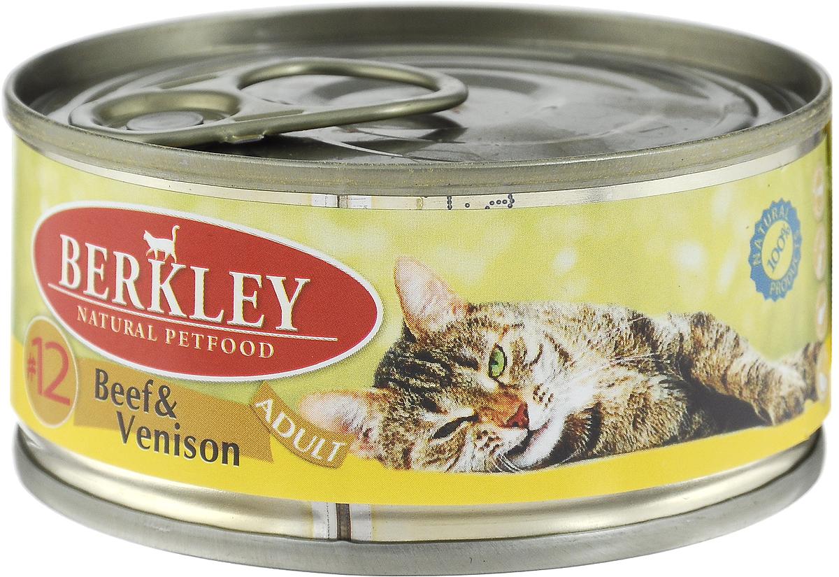 Консервы для кошек Berkley №12, говядина с олениной, 100 г69557Berkley №12 - это полноценное консервированное питание для кошек. Содержит нежное мясо говядины и оленины наилучшего качества в ароматном бульоне. Консервы приготовлены исключительно из натурального сырья. Не содержат сои, искусственных красителей, ароматизаторов и консервантов.Товар сертифицирован.