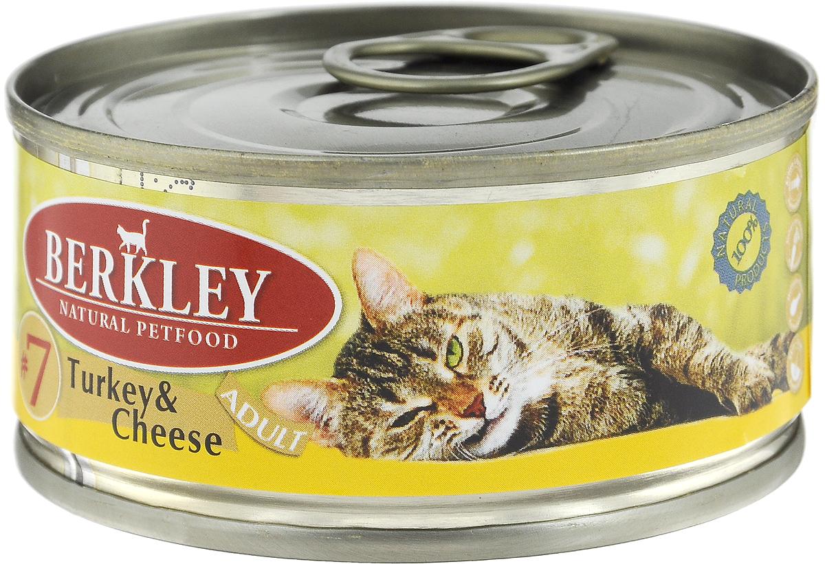 Консервы для кошек Berkley №7, индейка с сыром, 100 г100.306Berkley №7 - это полноценное консервированное питание для кошек. Содержит нежное мясо индейки наилучшего качества с добавлением сыра в ароматном бульоне. Консервы приготовлены исключительно из натурального сырья. Не содержат сои, искусственных красителей, ароматизаторов и консервантов.Товар сертифицирован.