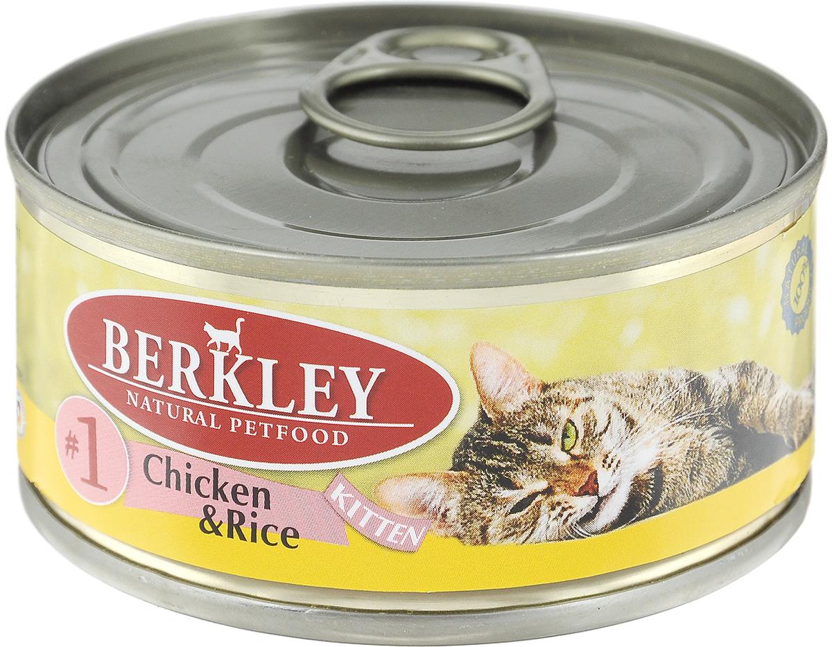 Консервы для котят Berkley №1, цыпленок с рисом, 100 г57464Berkley №1 - это полноценное консервированное питание для котят. Содержит нежное мясо цыпленка наилучшего качества с добавлением риса в ароматном бульоне. Консервы приготовлены исключительно из натурального сырья. Не содержат сои, искусственных красителей, ароматизаторов и консервантов.Товар сертифицирован.