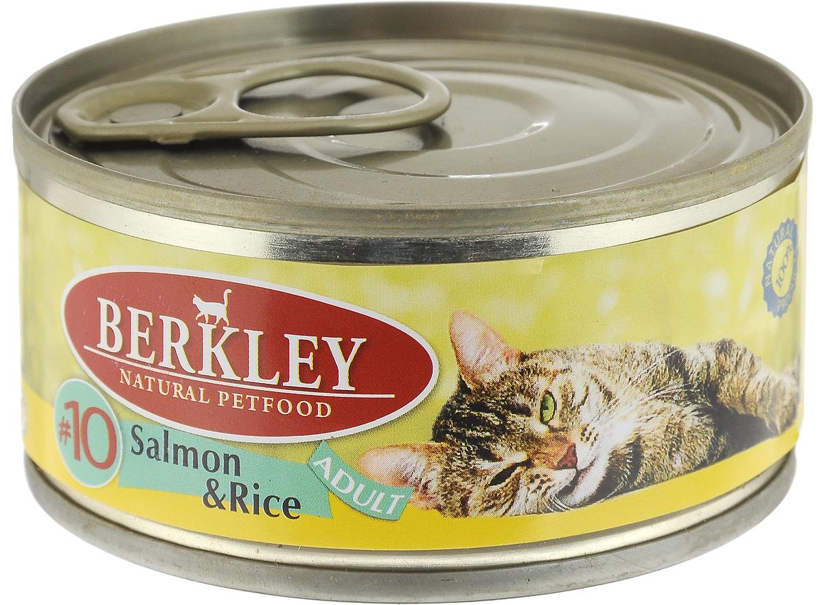 Консервы для кошек Berkley №10, лосось с рисом, 100 г12171996Berkley №10 - это полноценное консервированное питание для кошек. Содержит нежное мясо лосося наилучшего качества с добавлением риса в ароматном бульоне. Консервы приготовлены исключительно из натурального сырья. Не содержат сои, искусственных красителей, ароматизаторов и консервантов.Товар сертифицирован.