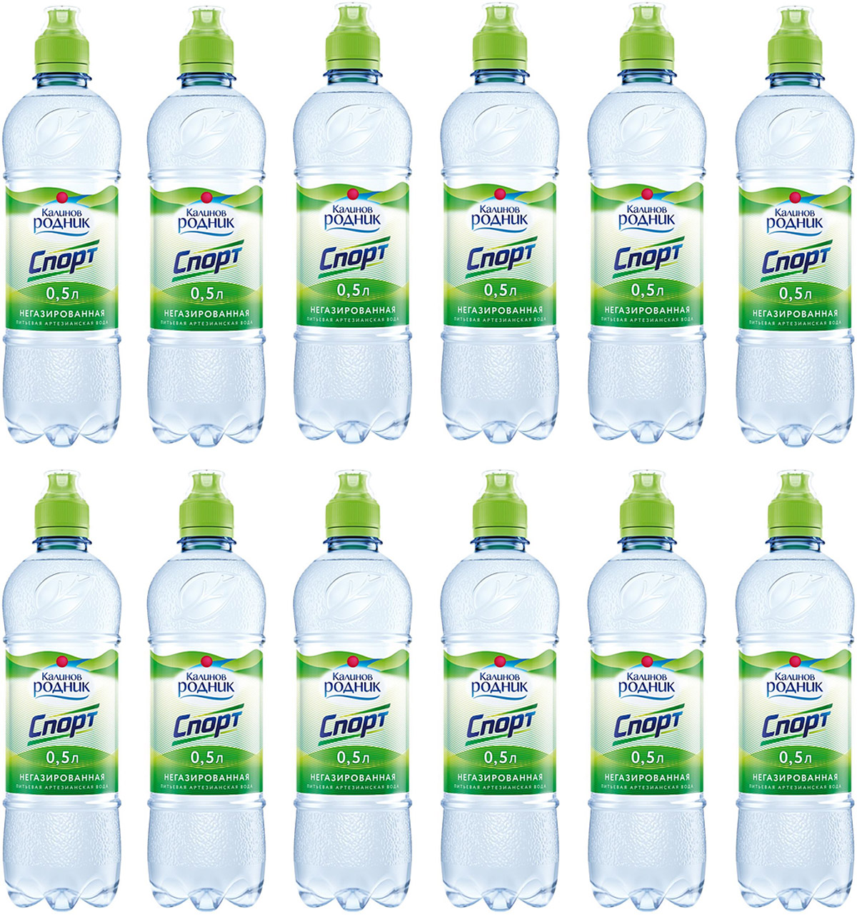 Калинов Родник питьевая артезианская негазированная вода с дозатором, 12 шт по 0,5 л4607050694980Чистая от природы и бережно сохраненная на современном производстве минеральная артезианская вода Калинов Родник – бесспорный эталон качества. Калинов родник - это удобная в использовании, по-настоящему вкусная и полезная вода. Пейте и получайте удовольствие!