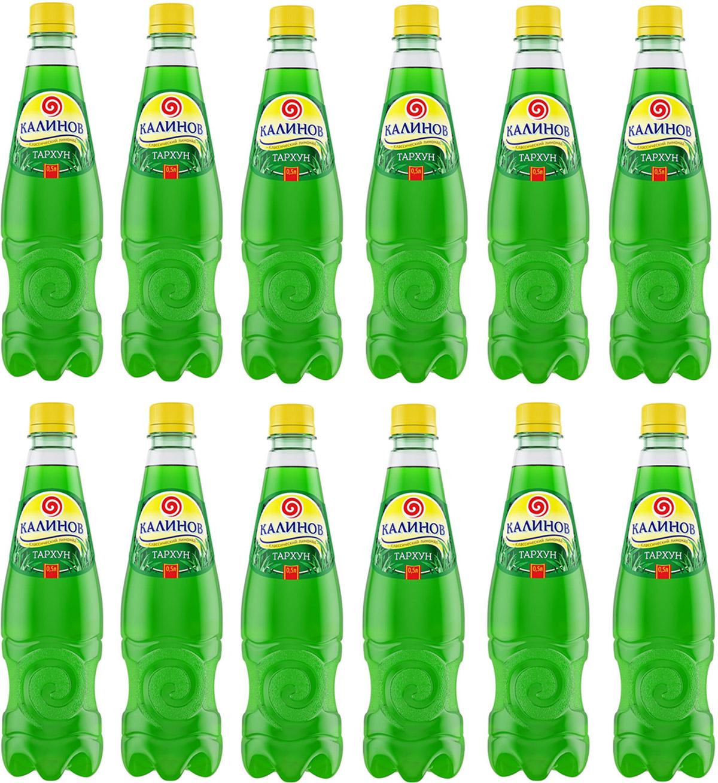 Калинов Лимонад Тархун, 12 шт по 0,5 л0120710Классические лимонады на основе артезианской воды Калинов Родник производятся на высококачественном вкусо-ароматическом сырье и обладают ярко выраженными прохладительными свойствами. Для приготовления лимонадов Калинов используются классические рецептуры, соответствующие требованиям ГОСТа. Благодаря пониженному содержанию сахара все напитки серии являются низкокалорийными. Они производятся без применения цикламатов и сахарина, что значительно усиливает их диетические свойства.