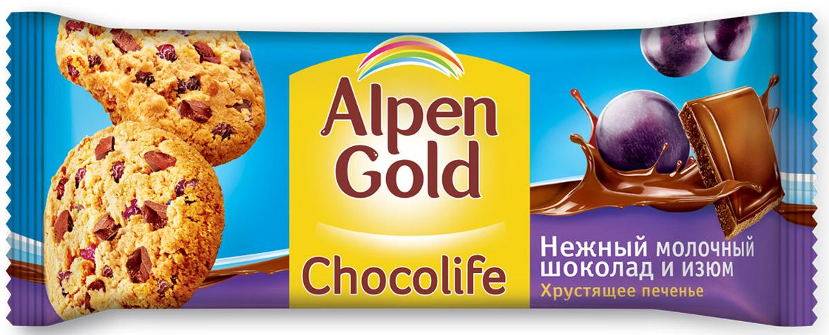 Alpen Gold Chocolife печенье с молочным шоколадом и изюмом, 135 г5060295130016Alpen Gold Chocolife - вкуснейшее печенье с молочным шоколадом и изюмом. Подарите неповторимые вкусовые ощущения себе и своим близким. Отлично подойдет в качестве десерта на каждый день.Уважаемые клиенты! Обращаем ваше внимание, что полный перечень состава продукта представлен на дополнительном изображении.