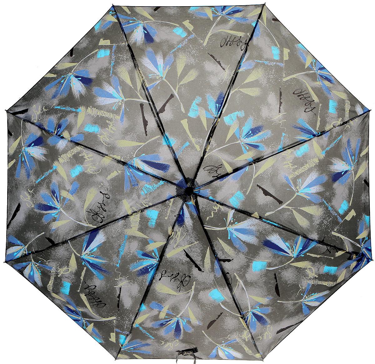 Зонт женский Prize, механический, 3 сложения, цвет: светло-серый, голубой. 355-190Колье (короткие одноярусные бусы)Классический женский зонт в 3 сложения с механической системой открытия и закрытия. Удобная ручка выполнена из пластика. Модель зонта выполнена в стандартном размере. Данная модель пердставляет собой эконом класс.