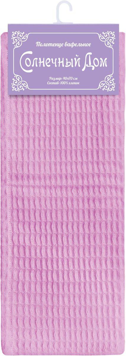 Полотенце вафельное Солнечный дом, 40 х 70 см, цвет: розовый706926Вафельное полотенце Солнечный дом изготовлено из натурального хлопка, идеально дополнитинтерьер вашей кухни и создаст атмосферу уюта и комфорта.Изделие выполнено из натурального материала, поэтому являются экологически чистыми.Высочайшее качество материала гарантирует безопасность не только взрослых, но и самых маленькихчленов семьи. Современный декоративный текстиль для дома должен быть экологически чистым продуктом иотличаться ярким и современным дизайном.Материал: 100% хлопок.Размер полотенца: 40 см х 70 см.