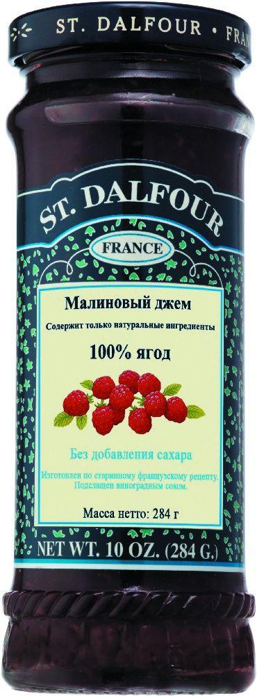St.Dalfour Джем Малина, 284 г0120710Без сахара. Изготовлен по старинным французским рецептам. Не содержит консервантов, искусственных ароматизаторов и красителей. Содержит только натуральные ингредиенты.