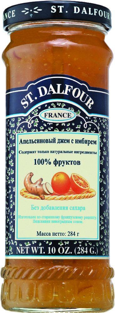 St.Dalfour Джем Апельсин и Имбирь, 284 г0120710Без сахара. Изготовлен по старинным французским рецептам. Не содержит консервантов, искусственных ароматизаторов и красителей. Содержит только натуральные ингредиенты.