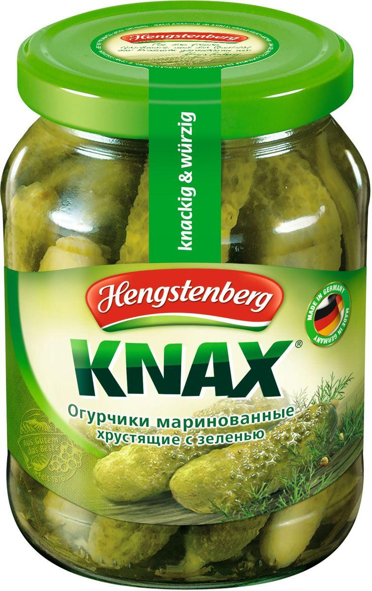 Hengstenberg Огурцы маринованные хрустящие Knax, 720 мл0120710Небольшие хрустящие огурчики, маринованные, с добавлением пряных трав.