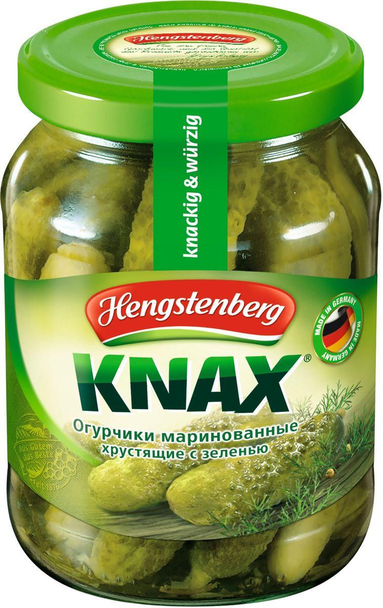 Hengstenberg Огурцы маринованные хрустящие Knax, 370 мл0120710Небольшие хрустящие огурчики, маринованные, с добавлением пряных трав.