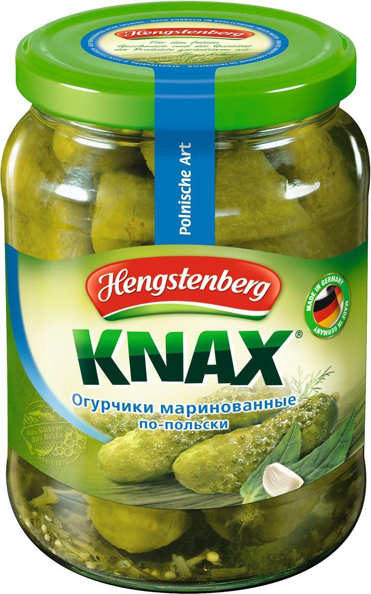 Hengstenberg Огурцы по-польски, 720 мл0120710Горчичные зерна, чеснок и специи придают огурцам особую пикантность.
