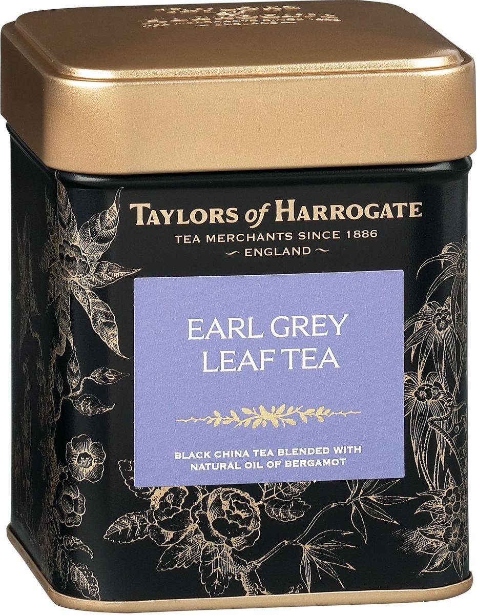 Taylors of Harrogate Эрл Грей чай черный листовой, 125 г0120710Высококачественный черный чай с натуральным маслом бергамота.История появления этого чая окружена множеством легенд. В одной из них говорится о графе Грее, премьер-министре Британии в 1830-1834 гг. Во время дипломатической миссии в Китай один из его дипломатов спас жизнь китайского мандарина, за что был награжден секретным рецептом приготовления чая с бергамотом. Согласно преданию, этот чай восстанавливает гармонию души и тела. Наш чай Эрл Грей создан из лучших сортов черного чая и натурального масла бергамота. Прозрачный светлый чай с тонким ароматом бергамота стал классическим чаем, получившим мировую известность.Способ приготовления: для приготовления этого восхитительного напитка засыпьте в хорошо прогретый заварной чайник листья чая Эрл Грей, из расчета 1 ч. л. на человека плюс еще одна на сам чайник, и залейте только что вскипяченной водой. Настаивайте в течение 4-5 минут. При подаче на стол можно добавить молока или ломтик лимона.